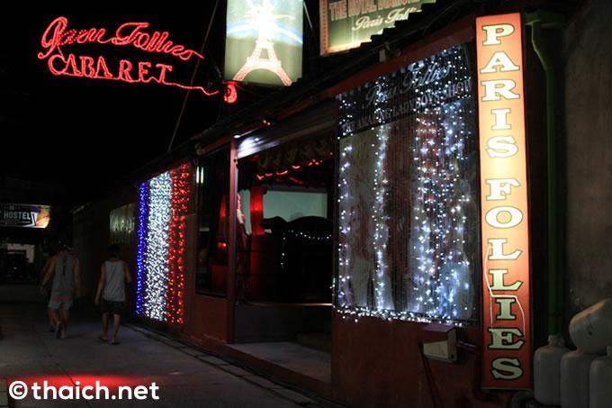 「Paris Follies Cabaret」エントランス