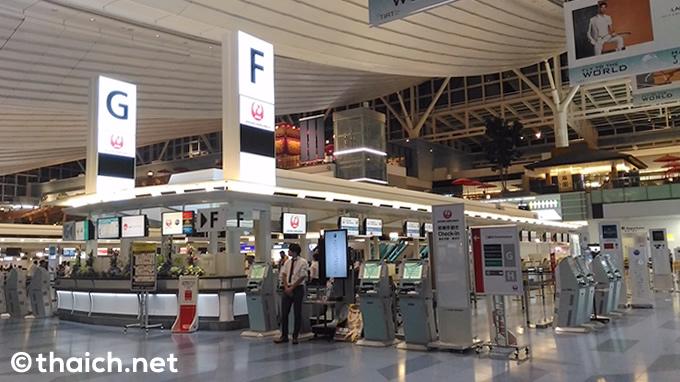 JALが成田=バンコク線を期間限定増便、2017年10月29日より2018年3月24日まで
