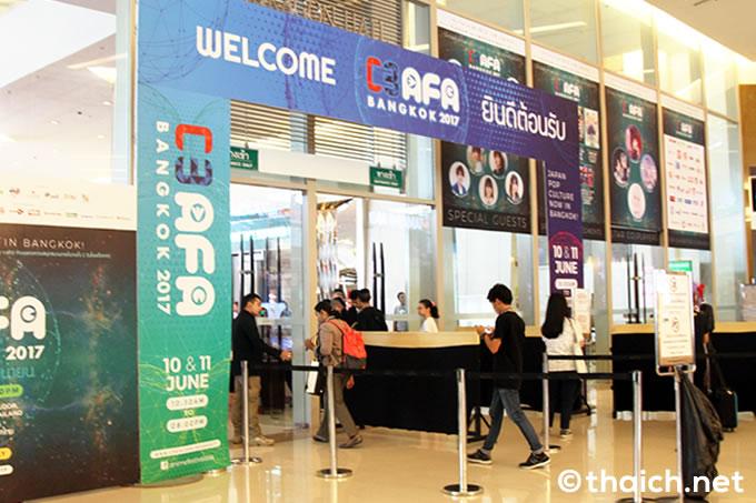 「C3AFA BANGKOK 2017」が開幕!日本ポップカルチャー大好きタイ人がサイアムパラゴンに集結