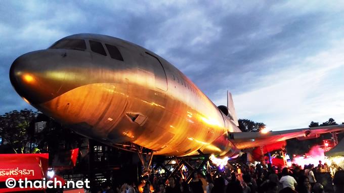 チャーンチュイ(ช่างชุ่ย ChangChui)の飛行機