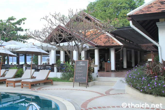 「Chom Talay Restaurant」