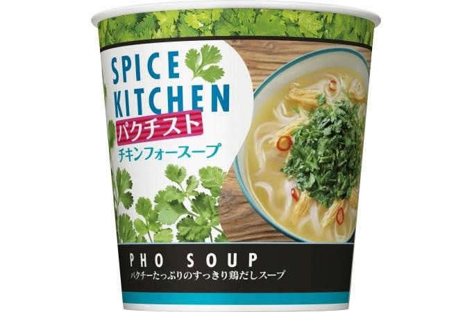 リアルでガチなパクチーの味わい!日清「スパイスキッチンパクチスト」発売