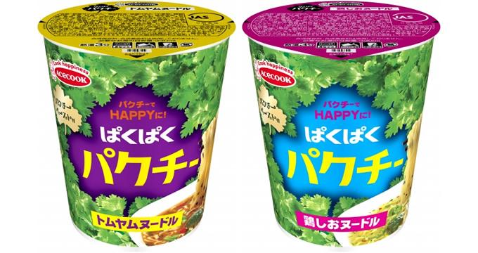 エースコック「ぱくぱくパクチー トムヤムヌードル/鶏しおヌードル」新発売