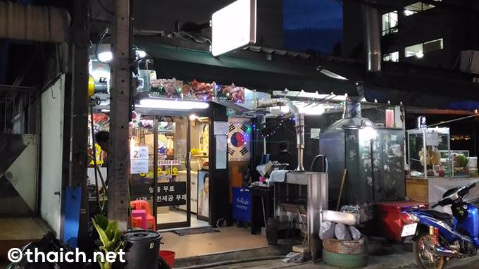 ラチャダー通りソイ3で焼き肉食べ放題!「オンマサラン」は韓国人ママさんの店