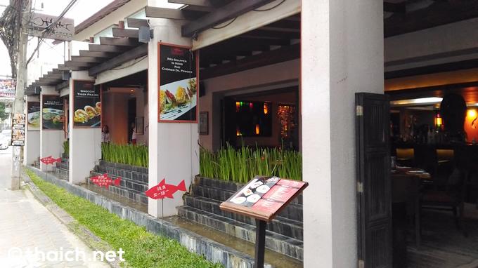 【サムイ島】チャウエンビーチのレストラン「レッドスナッパー」で地中海料理を満喫