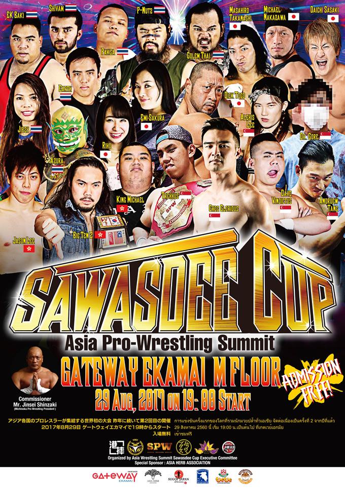 アジアプロレスサミット「第2回サワディ カップ開催」がバンコク・ゲートウェイエカマイで開催