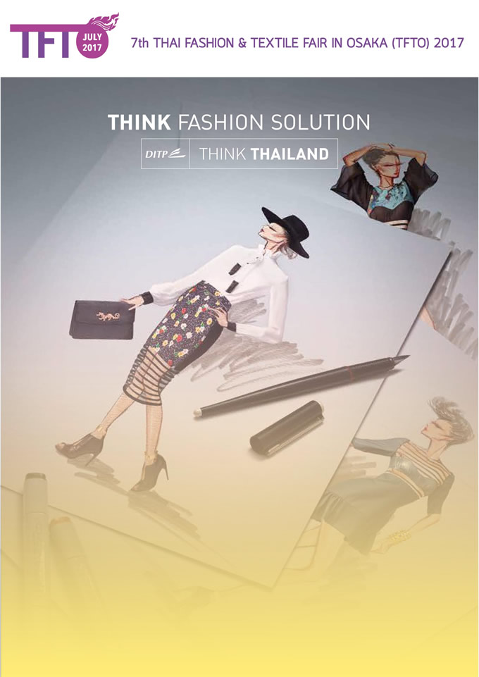 タイから60社参加!大阪で 「タイ国ファッション&テキスタイル製品展示商談会」を無料開催