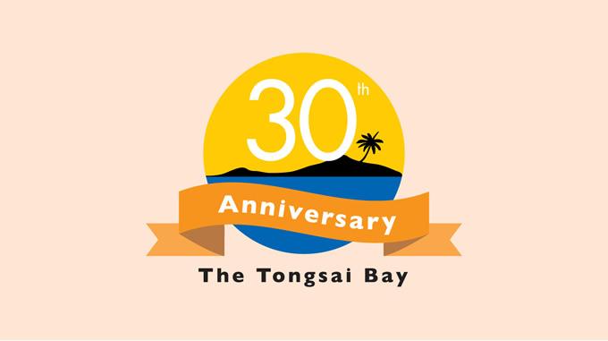サムイ島「ザ・トンサイベイ」が30周年!期間限定で開業当初のメニューを提供