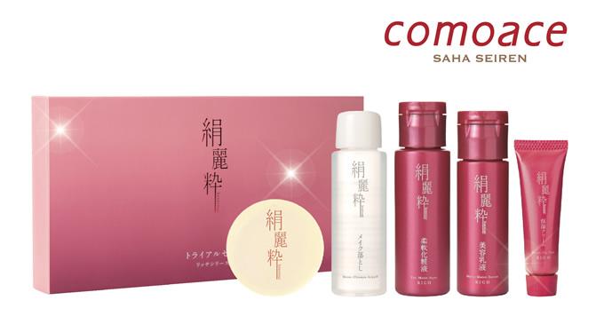 シルクからできた日本製のスキンケア化粧品「絹麗粋」がタイで発売開始
