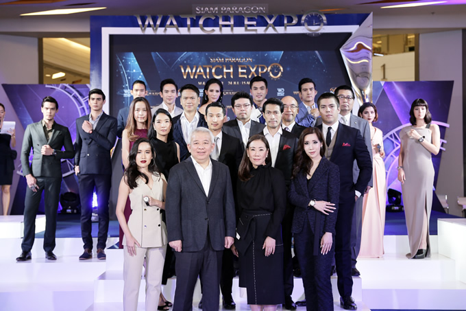 Siam Paragon Watch Expo 2017 'The Legendary of Timepieces'