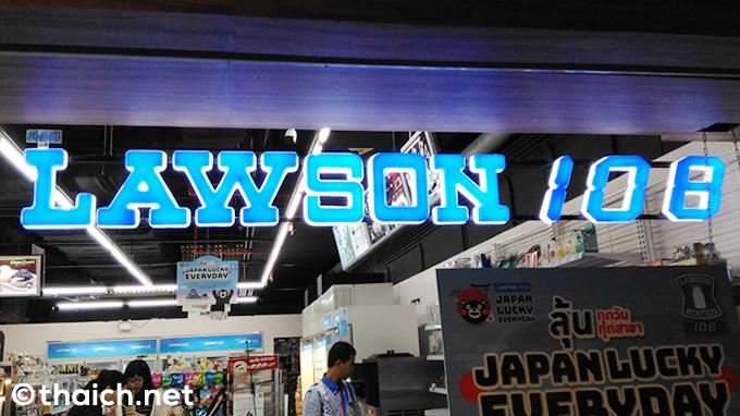 タイのコンビニおでんを買う【LAWSON 108】