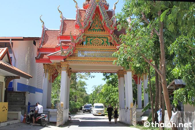 ワットプラーイレーム Wat Plai Laem วัดปลายแหลม