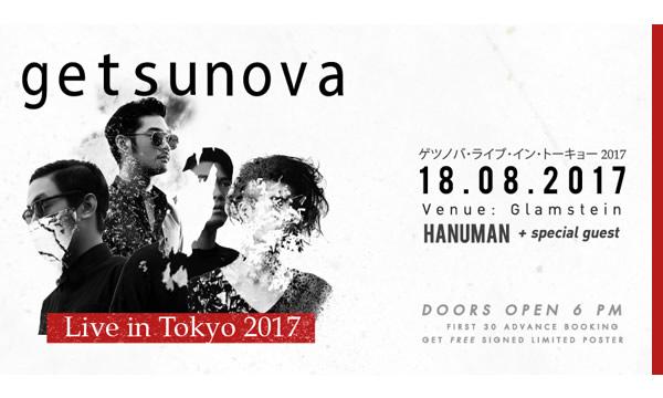 getsunova Live in Tokyo 2017