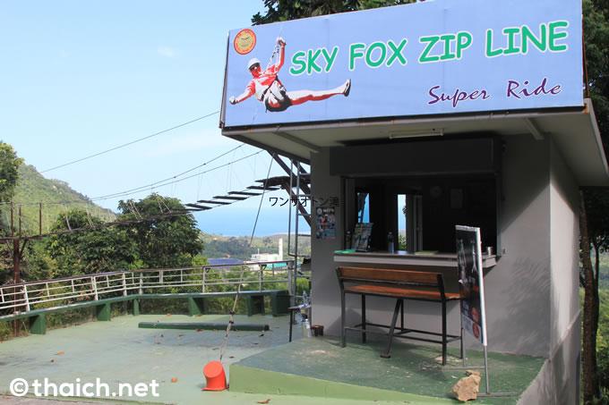 Sky Fox Zip Line