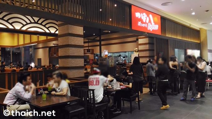 「つぼ八 Express ポータル店」でインパクトアリーナでのライブ鑑賞前の食事