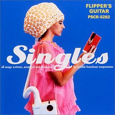 タイ語でフリッパーズ・ギターの曲をカバーをしているのは誰ですか?