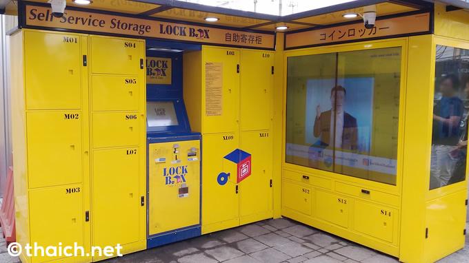 バンコクでコインロッカー「LOCK BOX」増加中
