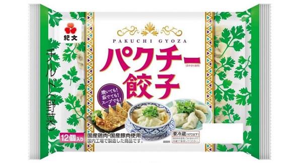 紀文「パクチー餃子」が東北~中四国エリアで発売