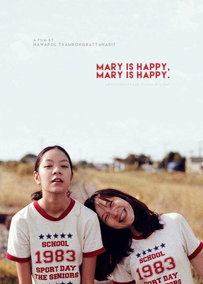 タイ映画「マリー・イズ・ハッピー」がアジアフォーカス・福岡国際映画祭2017で上映