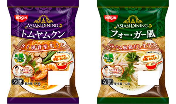 タイ料理+うどん 日清「Asian Dining トムヤムクン生うどん」発売