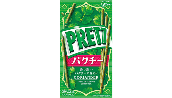 プリッツ「パクチー」がローソンで先行発売