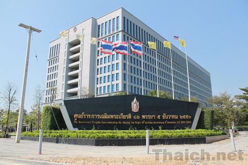 インラック前首相に対する最高裁の判決で8月25日は治安に注意