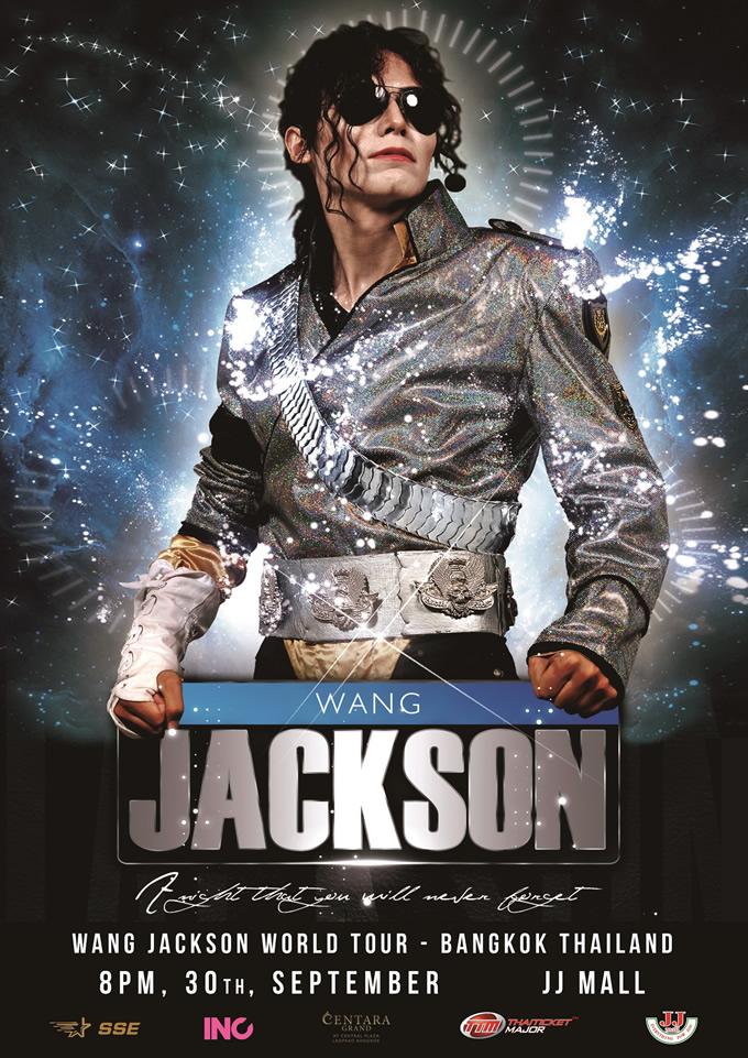 Wang Jackson World Tour- Bangkok Thailand