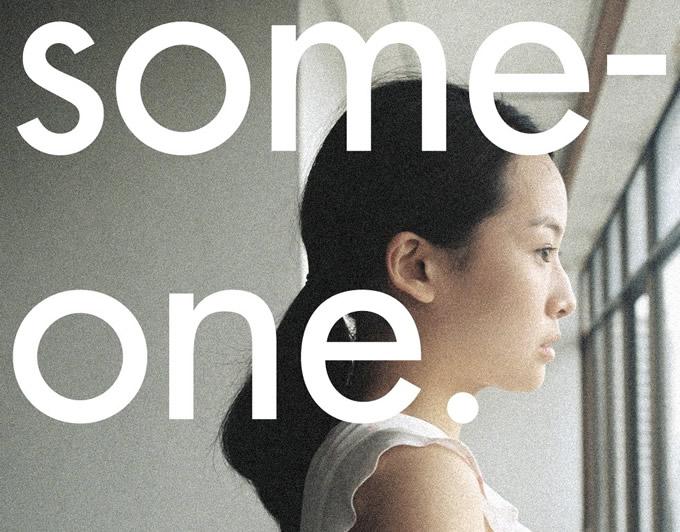 タイ映画「現れた男」が第30回東京国際映画祭で上映
