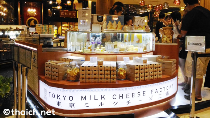 東京ミルクチーズ工場:サイアムパラゴンにタイ1号店がオープンした日本のお菓子店