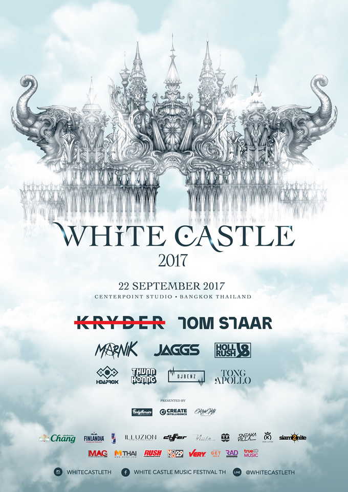White Castle Music Festival 2017
