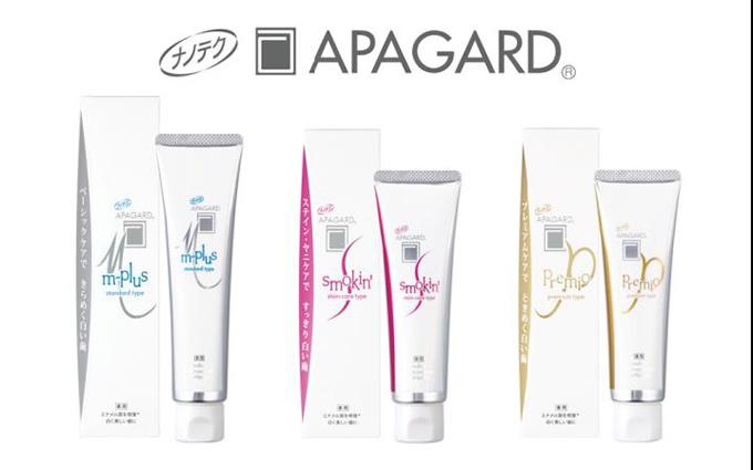 タイで美白歯みがき剤「アパガード」販売開始