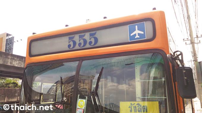 バンコクの路線バス番号を一新する計画を打ち切り