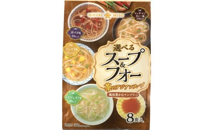 本格アジアンスープ「スープ&フォー」シリーズにタイ料理が登場