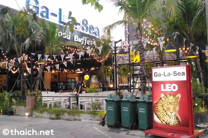 ラチャダー「Ga-La-Sea」は399バーツでシーフードBBQ食べ放題&ビール飲み放題!