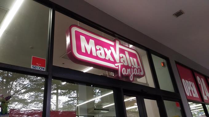 マックスバリュのお弁当は時間が経てば更にお買い得に