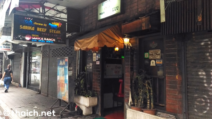 パッポン通り「みずキッチン」は1957年開業の洋食一筋の老舗レストラン