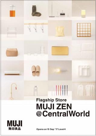 無印良品タイ旗艦店「MUJI ZEN」が移転増床オープン