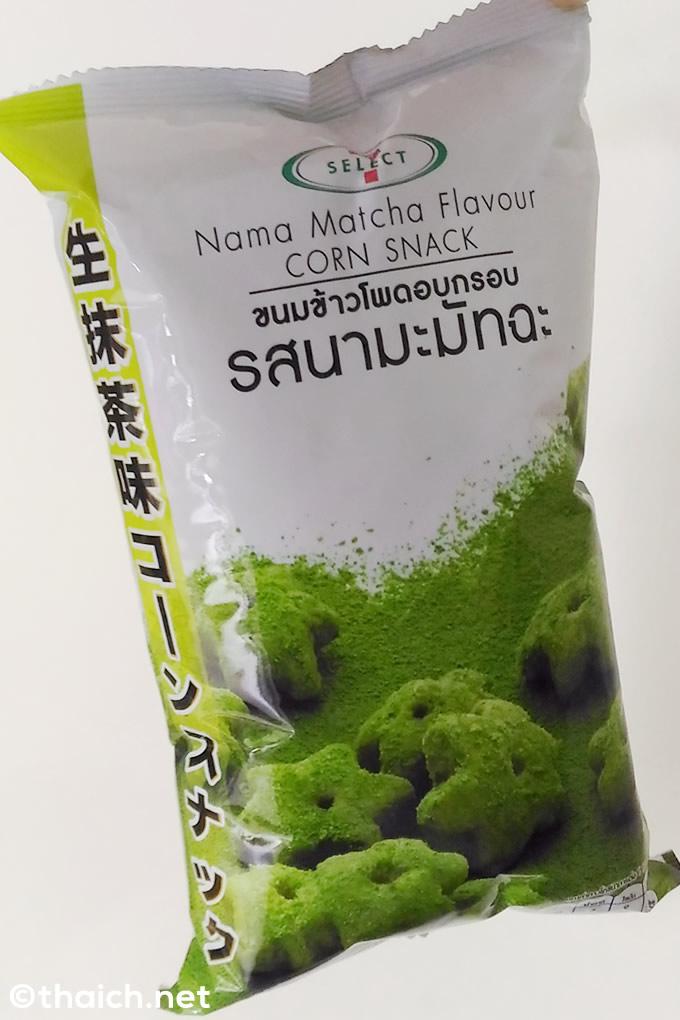 タイのセブンイレブンPB商品「生抹茶味コーンスナック」