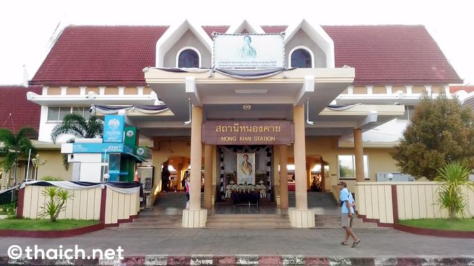 タイ国鉄ノーンカーイ駅