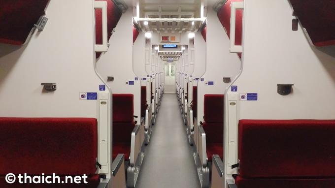寝台列車の旅 ノーンカーイからバンコクへ