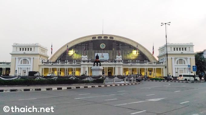 バンコク中央駅(ホアランポーン駅)