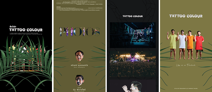 """タイの人気ポップバンド""""TATTOO COLOUR""""、日本仕様でアプリを配信!"""