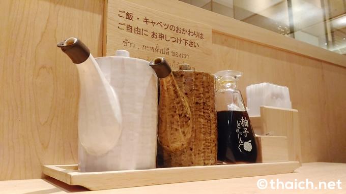 バンコク伊勢丹6F「とんかつ和幸」は釜炊き御飯が食べ放題!