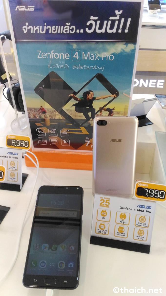 タイで「ZenFone 4 Max Pro」発売中!価格は7,790バーツ