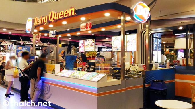 「デイリークイーン」で果物の王様ドリアンのアイスクリーム