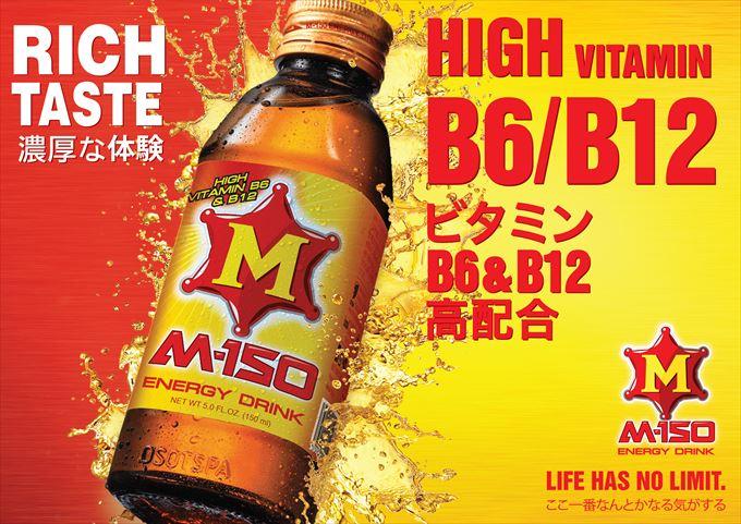 タイ発エナジードリンク「M-150」が日本全国のドン・キホーテで発売開始へ