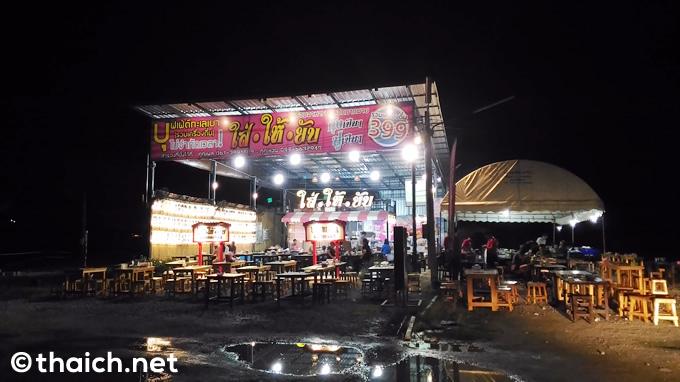 【バンセーン】399バーツで時間無制限シーフード食べ放題の「SAI HAI YAB」