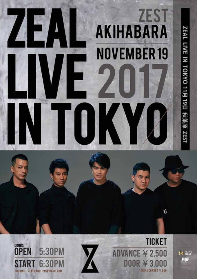 タイの人気バンド「ZEAL」の東京公演が秋葉原ZESTで2017年11月19日開催