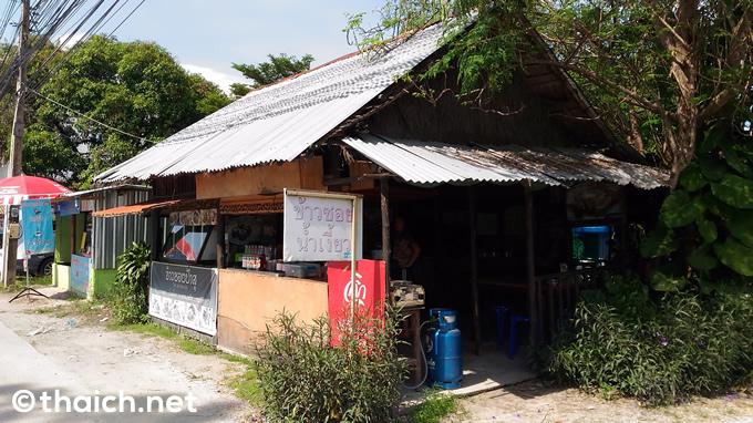 【バンセーン】北タイ料理の食堂「カオソーイパース」