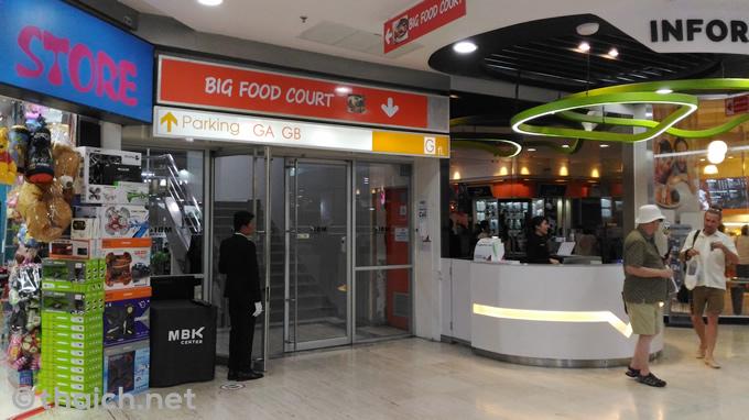 MBKセンター1階の奥で庶民的フードコート発見!その名は「BIG FOOD COURT」